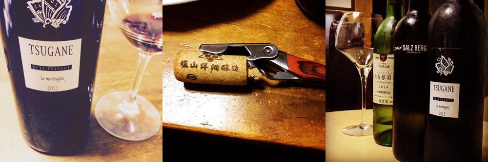所沢イタリアンレストラン ワイン ドリンク お酒のことの画像