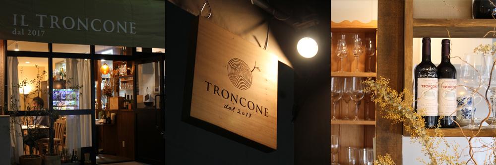 所沢市の新所沢のワインのペアリングとこだわりの食材のイタリアンレストランの画像
