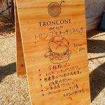 新所沢のイタリアンレストランのトロンコーネが出店のイベントのエキスポウララの画像